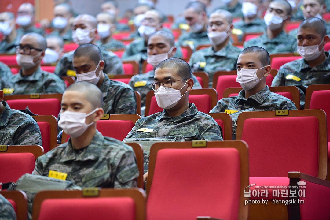 해병대 신병 1262기 3교육대 4주차 훈련모음_6504.jpg