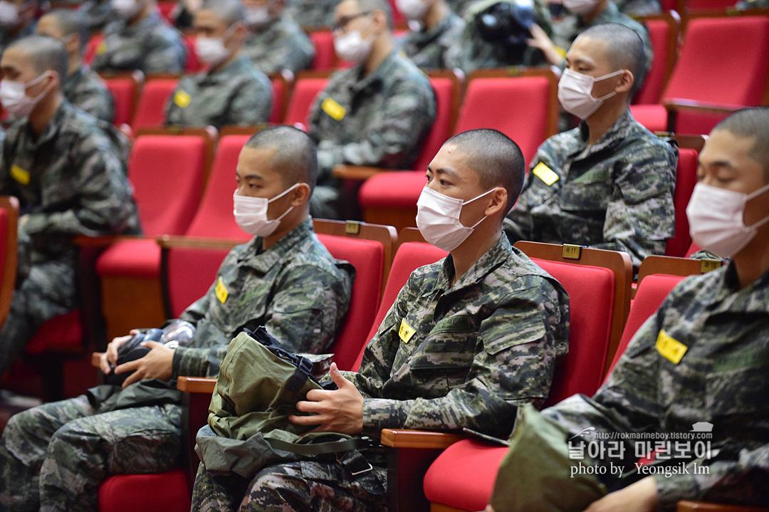 해병대 신병 1262기 3교육대 4주차 훈련모음_6506.jpg