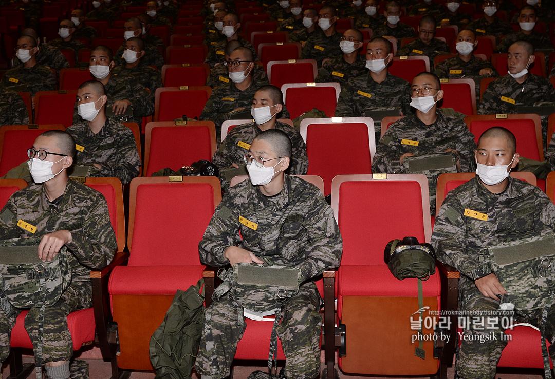 해병대 신병 1262기 3교육대 4주차 훈련모음_6596.jpg