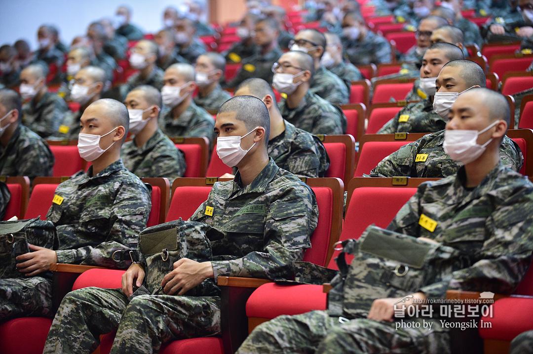 해병대 신병 1262기 3교육대 4주차 훈련모음_6502.jpg