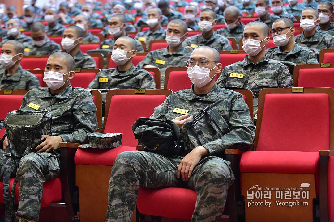 해병대 신병 1262기 3교육대 4주차 훈련모음_6501.jpg
