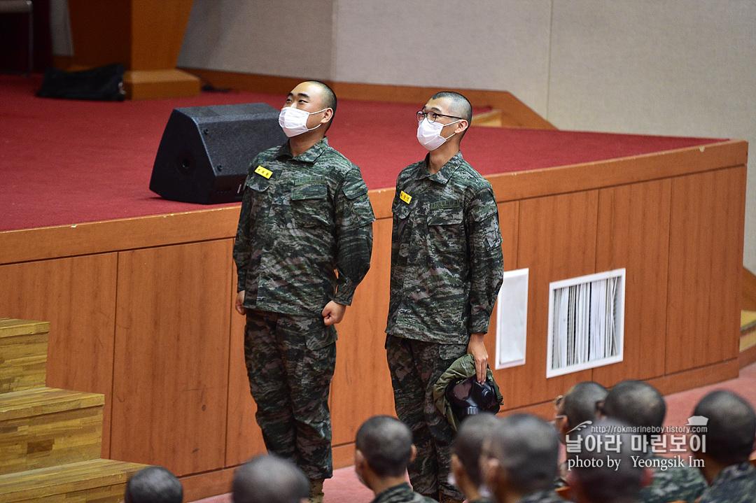 해병대 신병 1262기 3교육대 4주차 훈련모음_6505.jpg