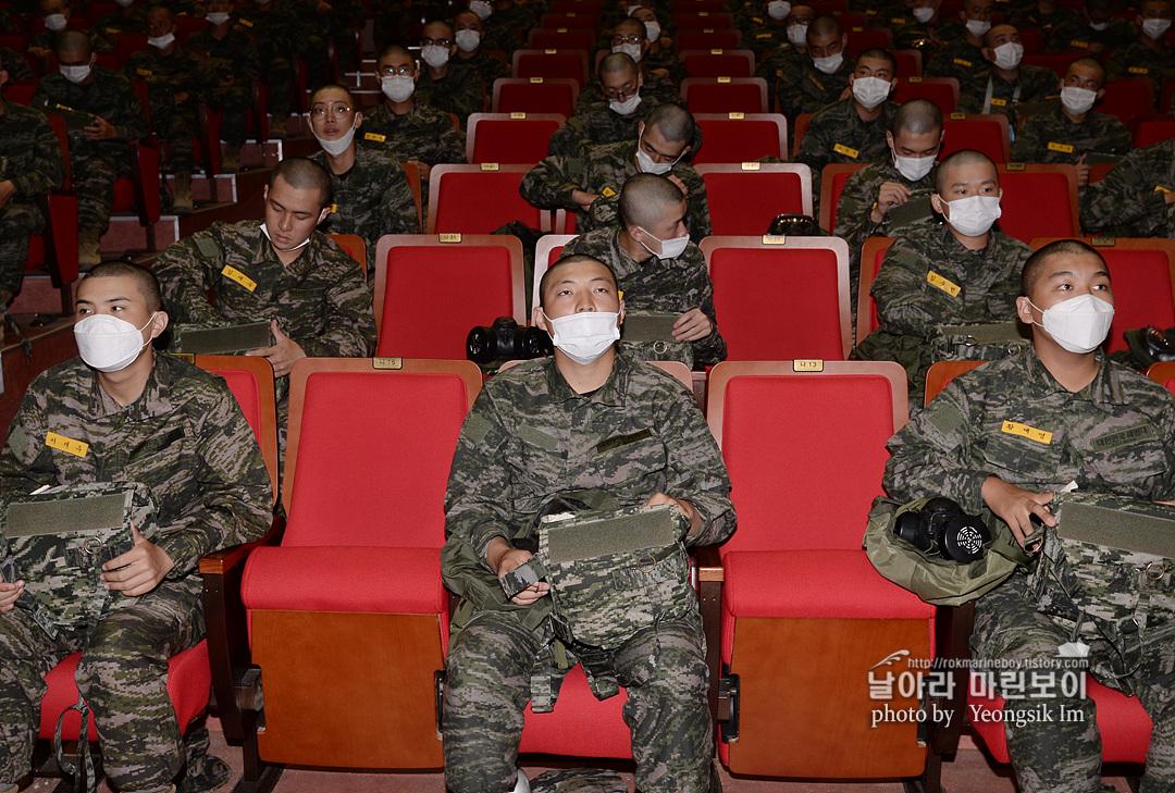 해병대 신병 1262기 3교육대 4주차 훈련모음_6593.jpg