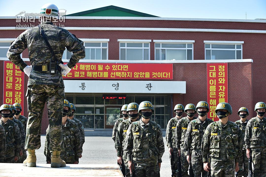 해병대 신병 1262기 5교육대 4주차 훈련모음_4612.jpg