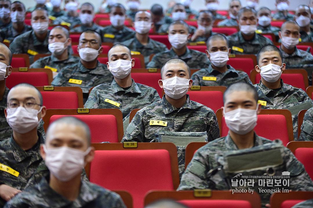 해병대 신병 1262기 3교육대 4주차 훈련모음_6503.jpg