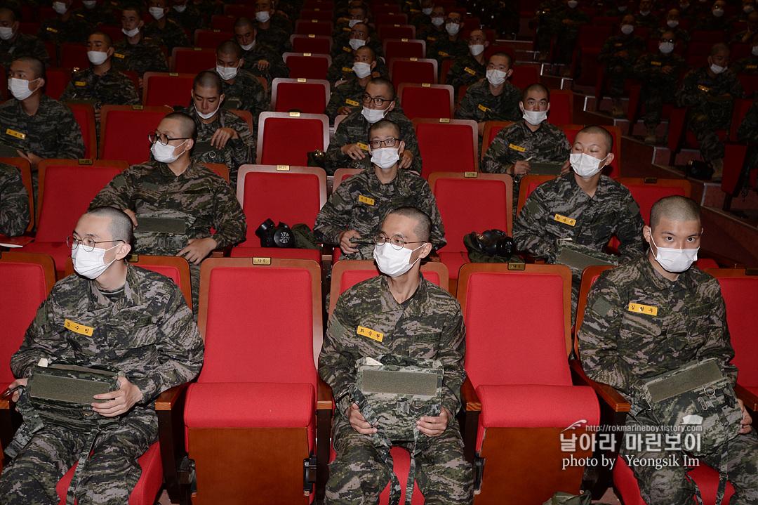 해병대 신병 1262기 3교육대 4주차 훈련모음_6595.jpg