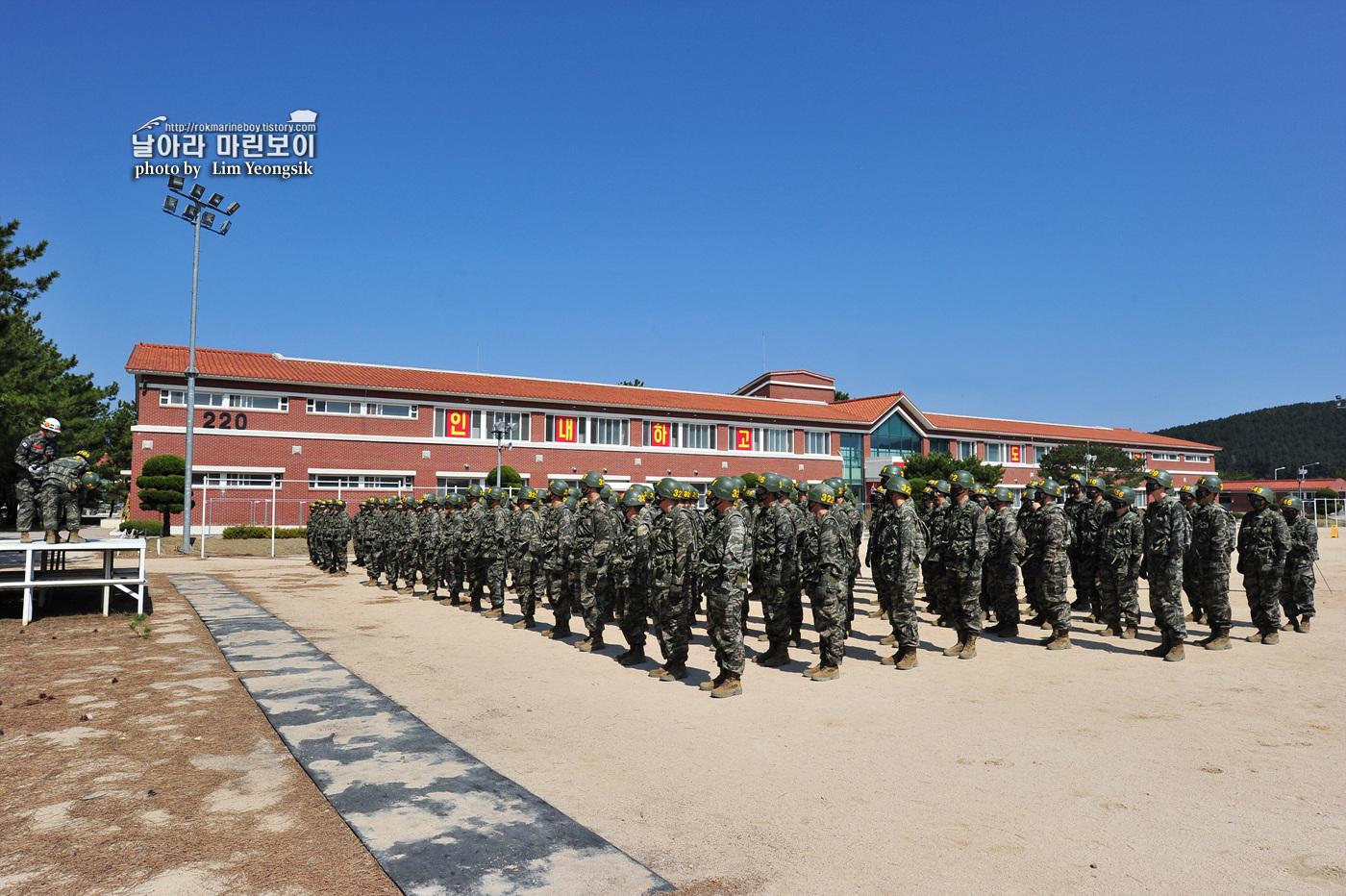 해병대 신병 1256기 2주차 3교육대 전투체력 1_6122.jpg