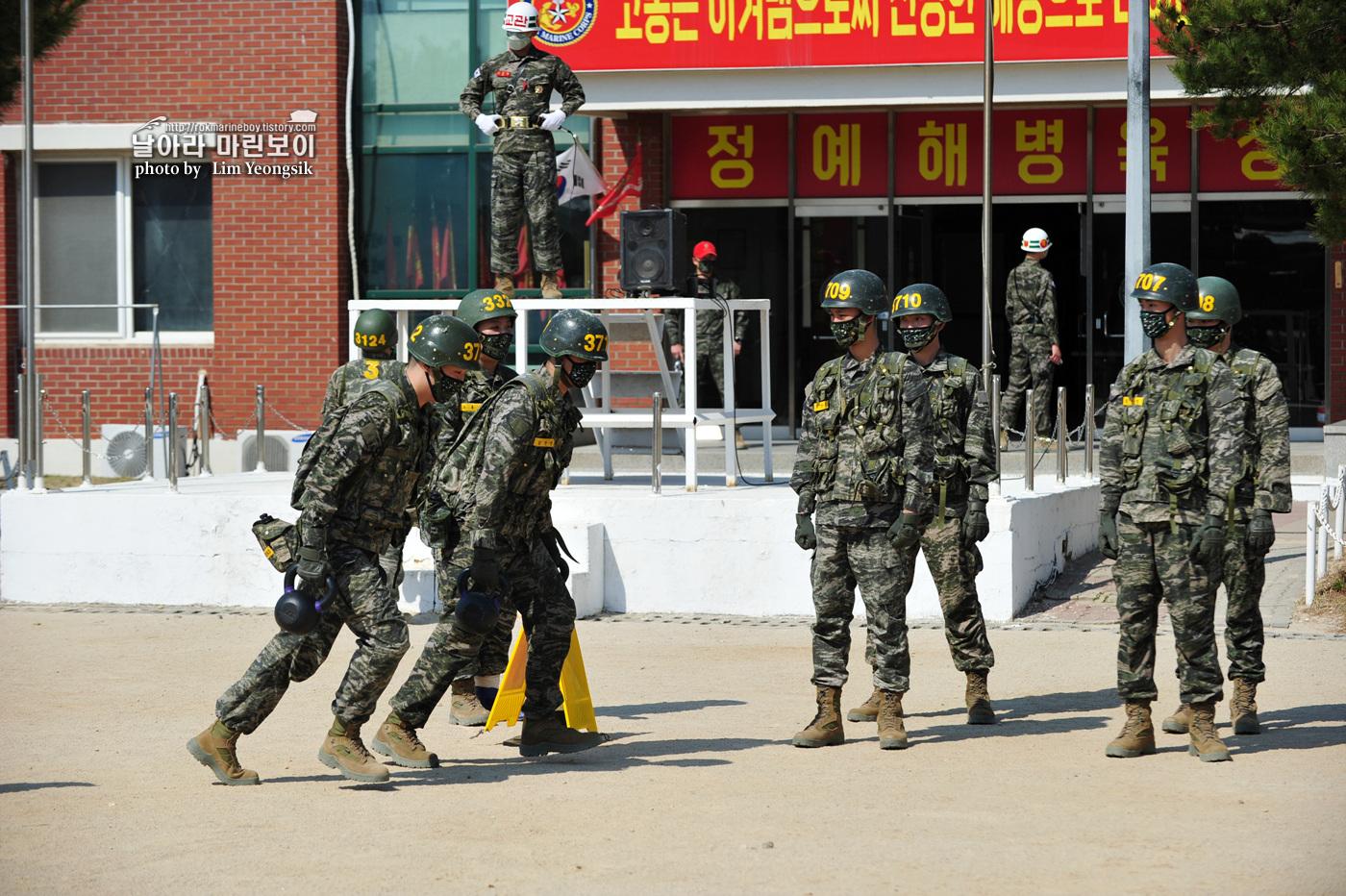 해병대 신병 1256기 2주차 3교육대 전투체력 7_0288.jpg