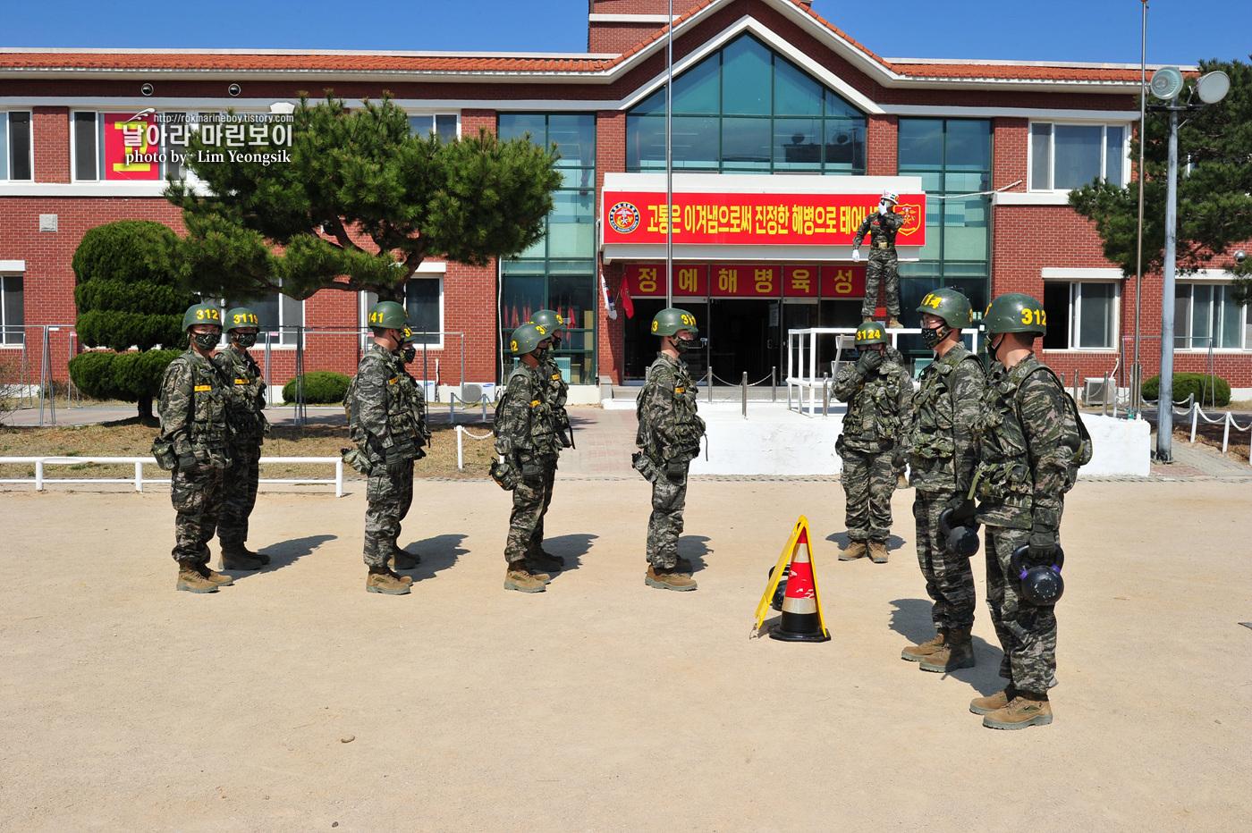 해병대 신병 1256기 2주차 3교육대 전투체력 1_6135.jpg