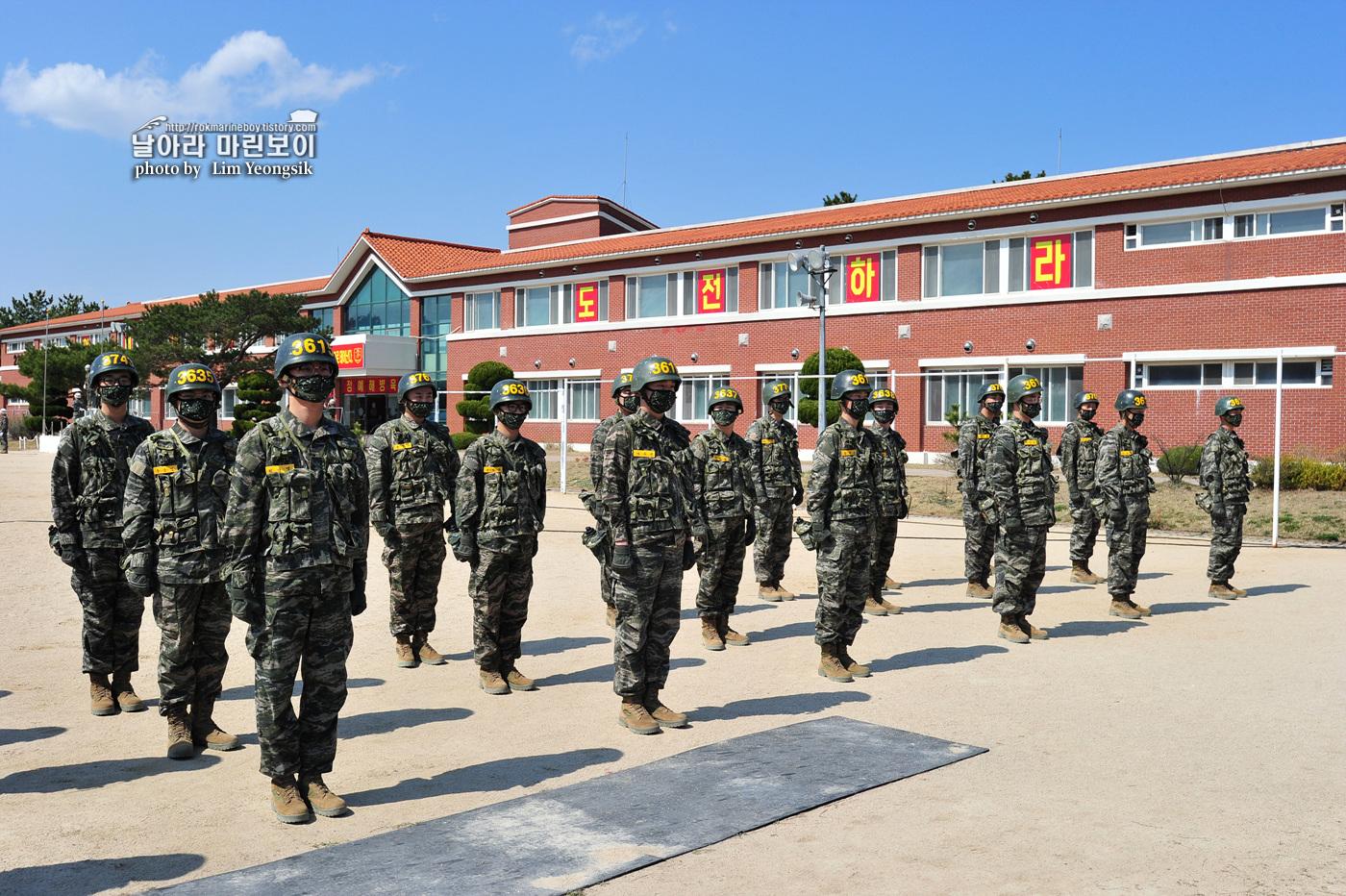 해병대 신병 1256기 2주차 3교육대 전투체력 6_6127.jpg