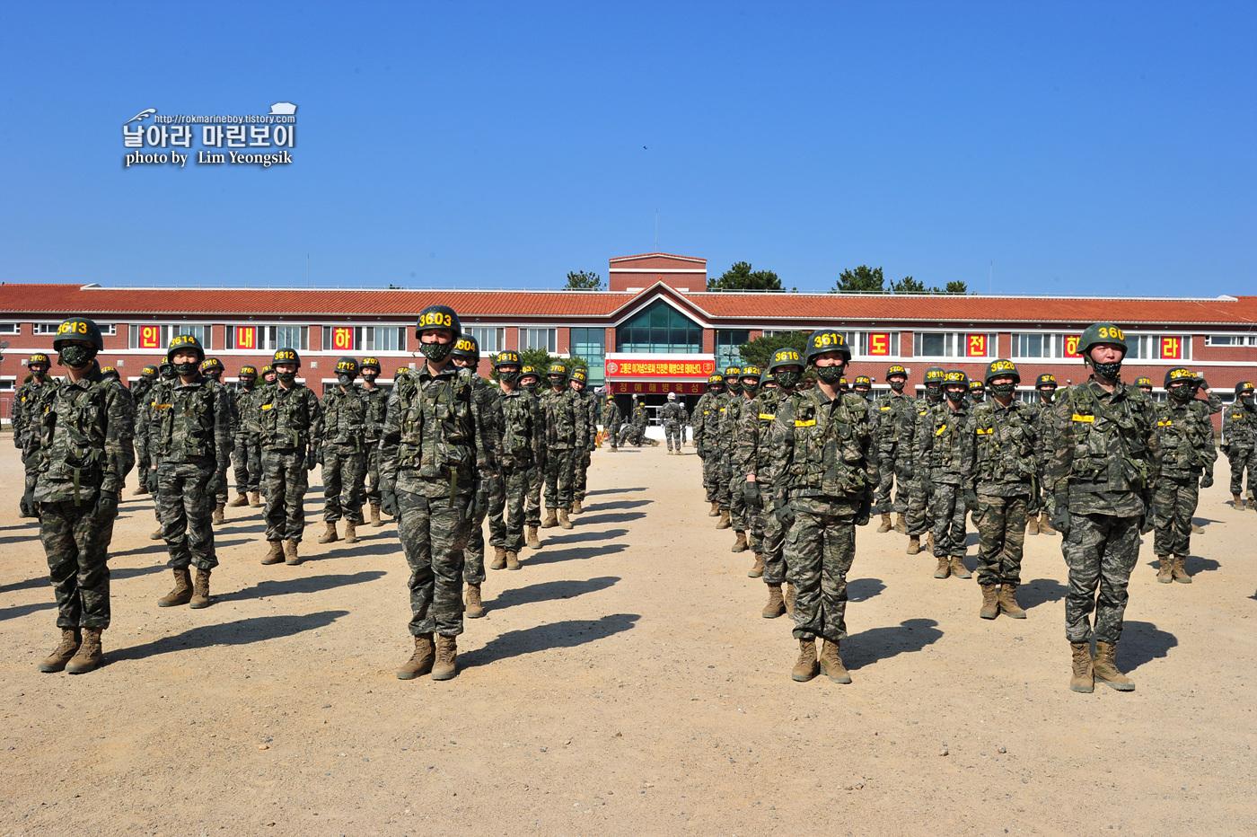 해병대 신병 1256기 2주차 3교육대 전투체력 6_6190.jpg