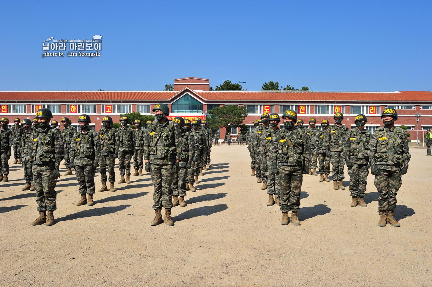 해병대 신병 1256기 2주차 3교육대 전투체력 6_6191.jpg
