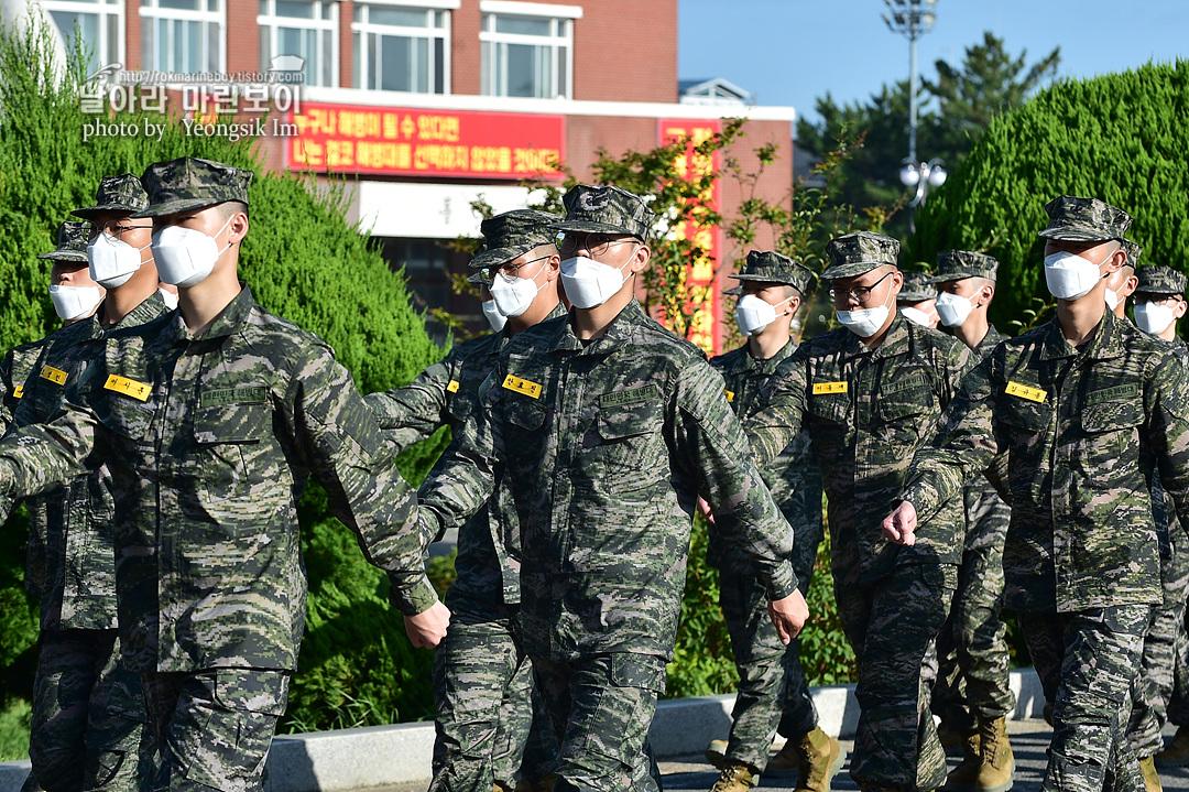 해병대 신병 1262기 2주차 훈련모음_0530.jpg
