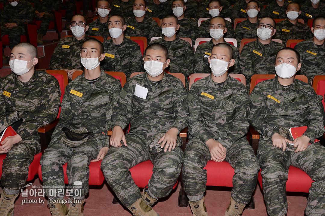 해병대 신병 1262기 2주차 훈련모음_5808.jpg