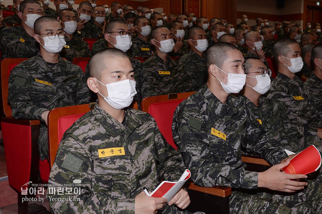 해병대 신병 1262기 2주차 훈련모음_5818.jpg