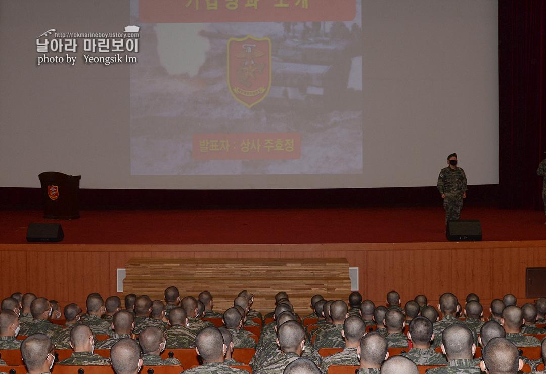 해병대 신병 1262기 2주차 훈련모음_5805_1.jpg