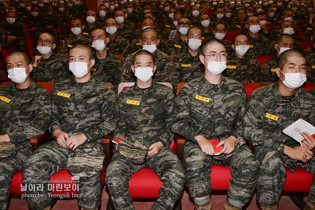 해병대 신병 1262기 2주차 훈련모음_5814.jpg