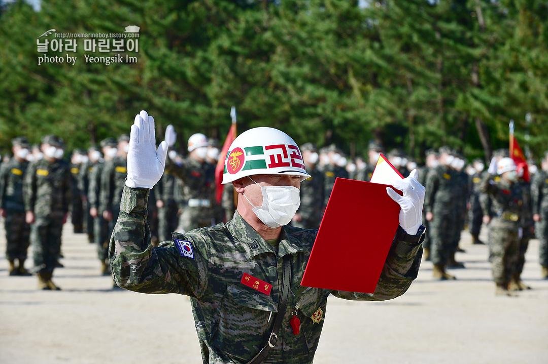 해병대 신병 1262기 2주차 훈련모음_0619.jpg
