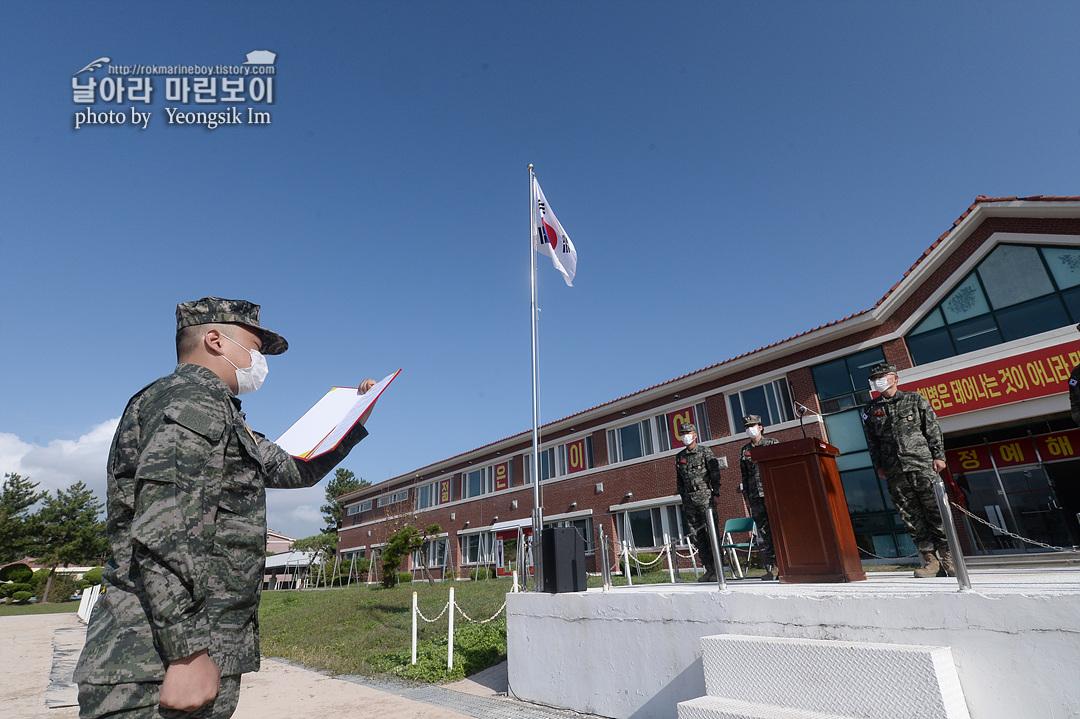 해병대 신병 1262기 2주차 훈련모음_0616_1.jpg