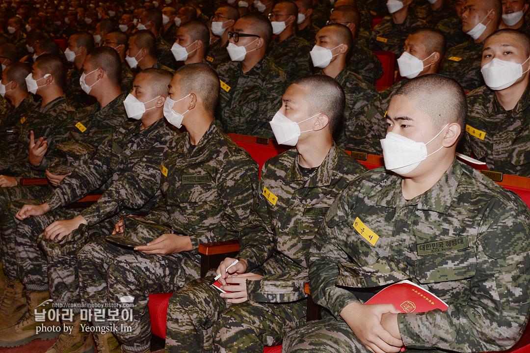 해병대 신병 1262기 2주차 훈련모음_5811.jpg