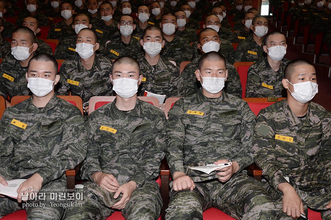 해병대 신병 1262기 2주차 훈련모음_5816.jpg