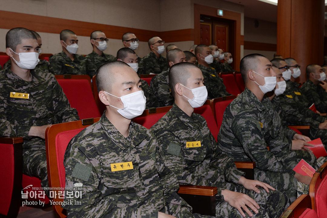 해병대 신병 1262기 2주차 훈련모음_5819.jpg