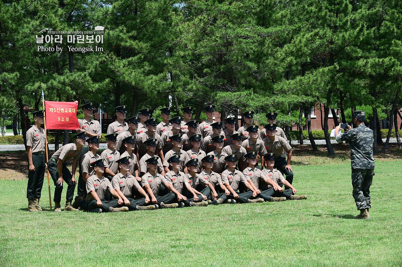 해병대 신병 1258기 수료식 사진 임영식작가_2442.jpg