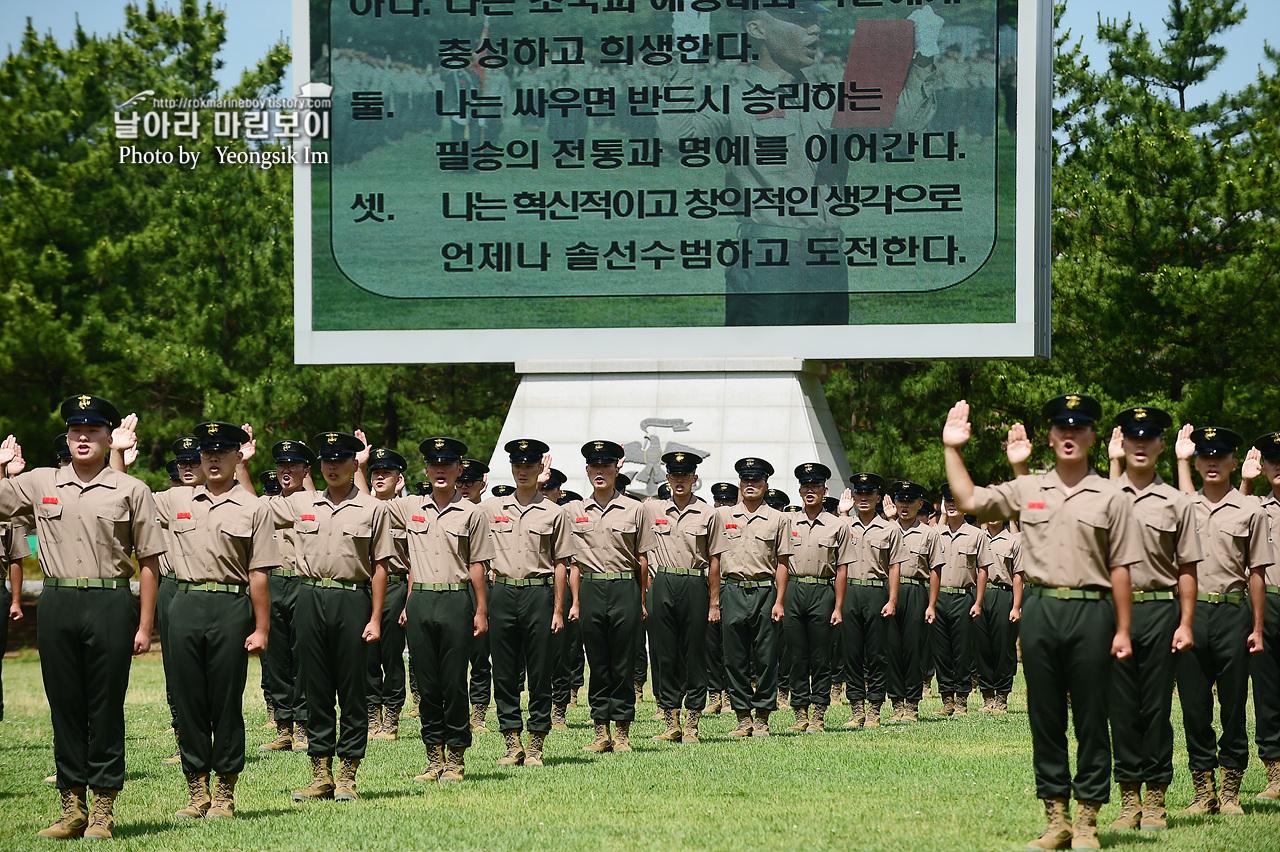 해병대 신병 1258기 수료식 사진 임영식작가_2325.jpg