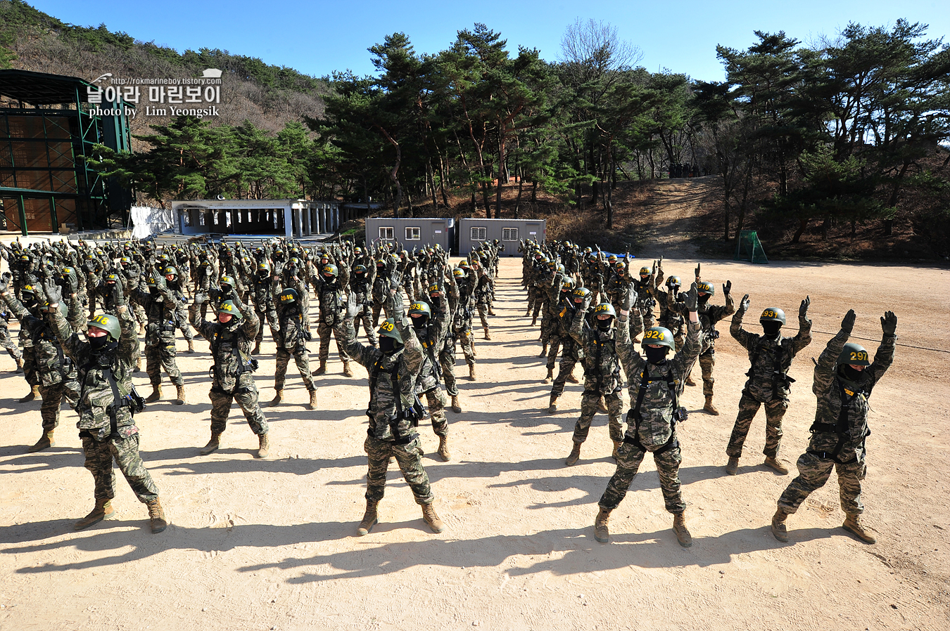 해병대 신병 1255기 2교육대 유격기초 9_5350.jpg