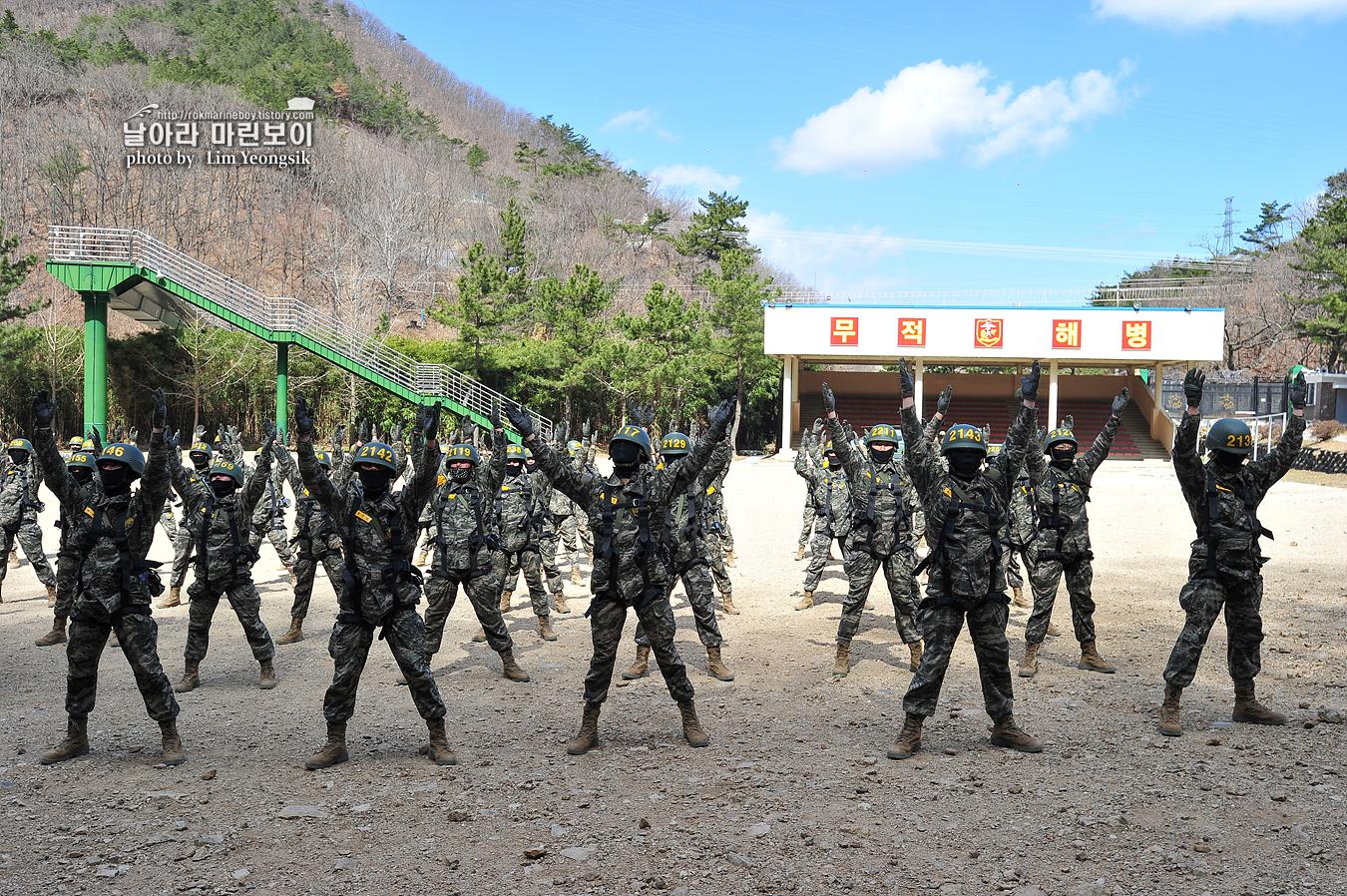 해병대 신병 1255기 2교육대 유격기초 1_5193.jpg