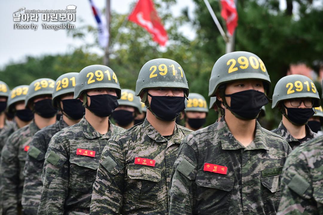 해병대 신병 1261기 빨간명찰수여식_8874.jpg