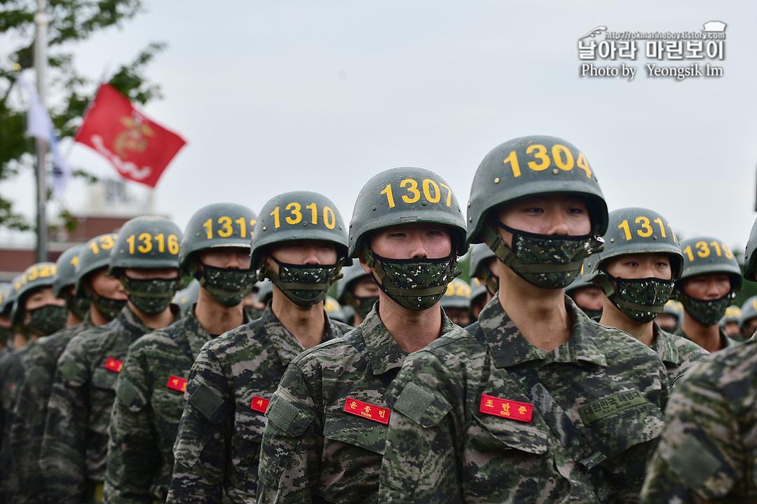 해병대 신병 1261기 빨간명찰수여식_8852.jpg