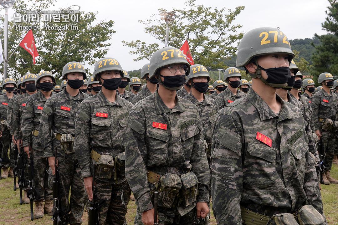 해병대 신병 1261기 빨간명찰수여식_8876_11.jpg