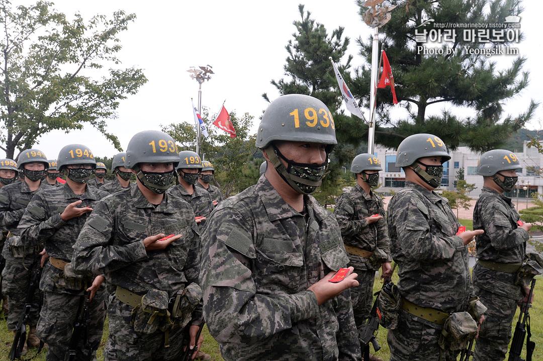 해병대 신병 1261기 빨간명찰수여식_8848_5.jpg
