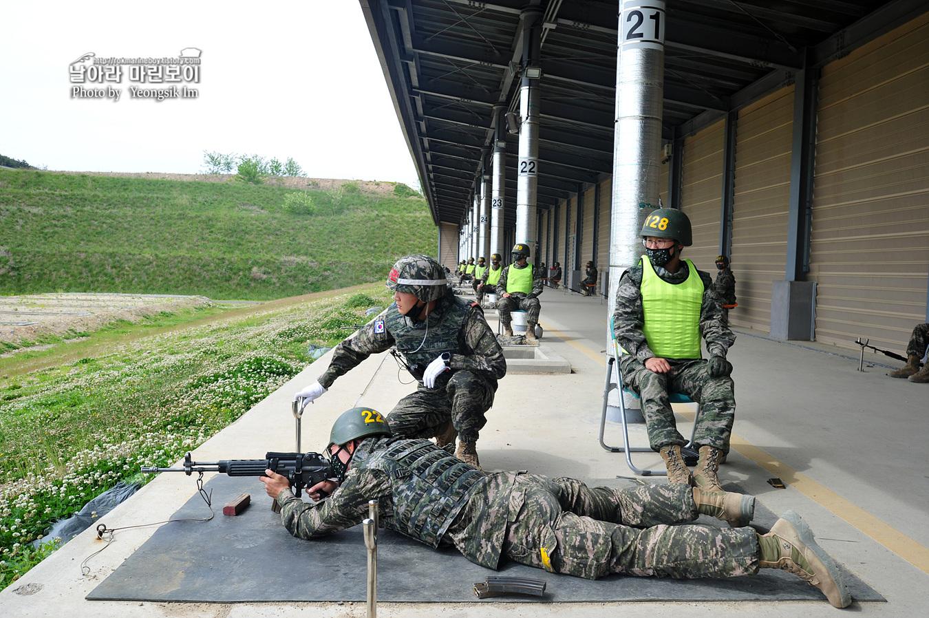 해병대 신병 1257기 2교육대 4주차 전투사격 2_1337.jpg