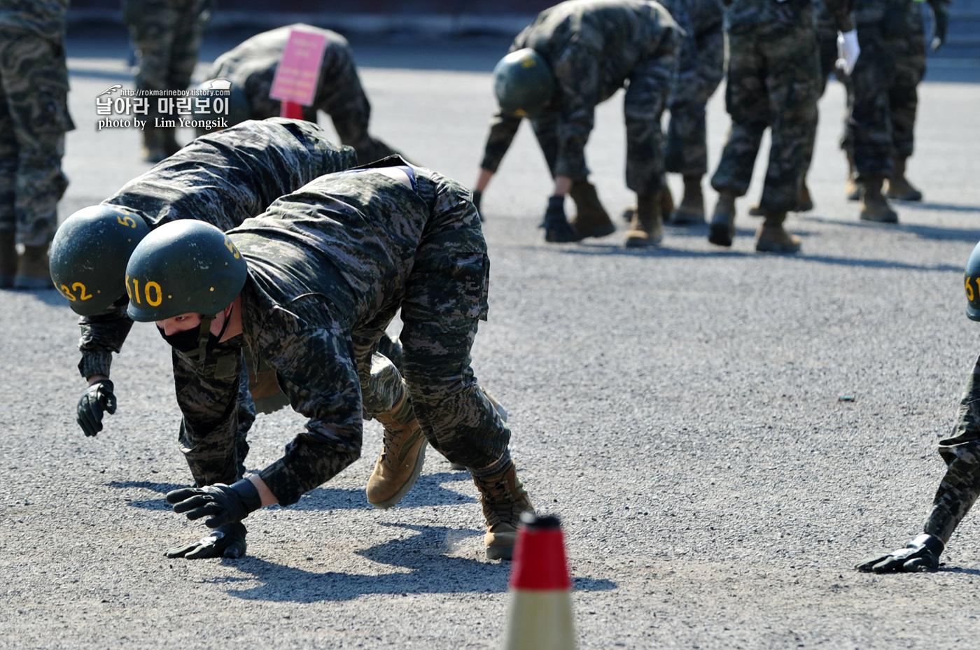 해병대 신병 1256기 2주차 5교육대 전투체력 6_0396.jpg