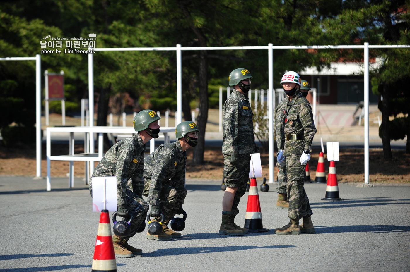 해병대 신병 1256기 2주차 5교육대 전투체력 9_0442.jpg