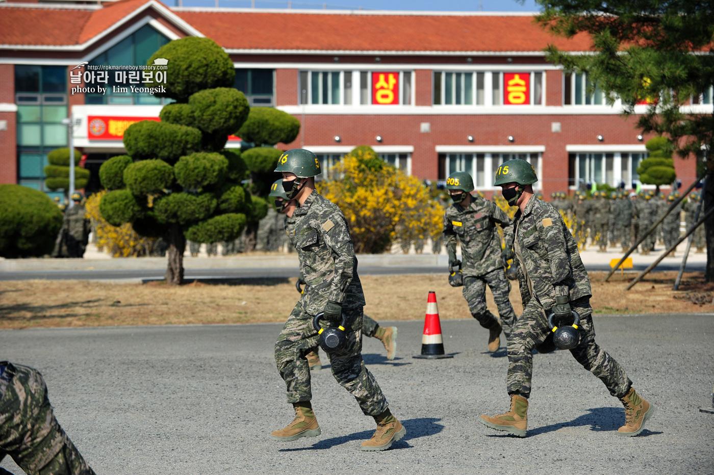 해병대 신병 1256기 2주차 5교육대 전투체력 9_0447.jpg