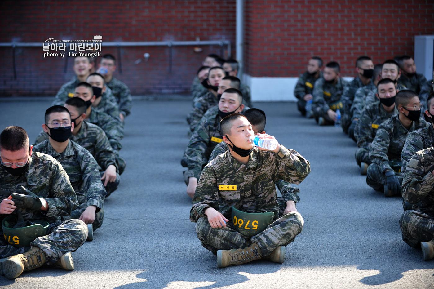 해병대 신병 1256기 2주차 5교육대 전투체력 7_0435.jpg