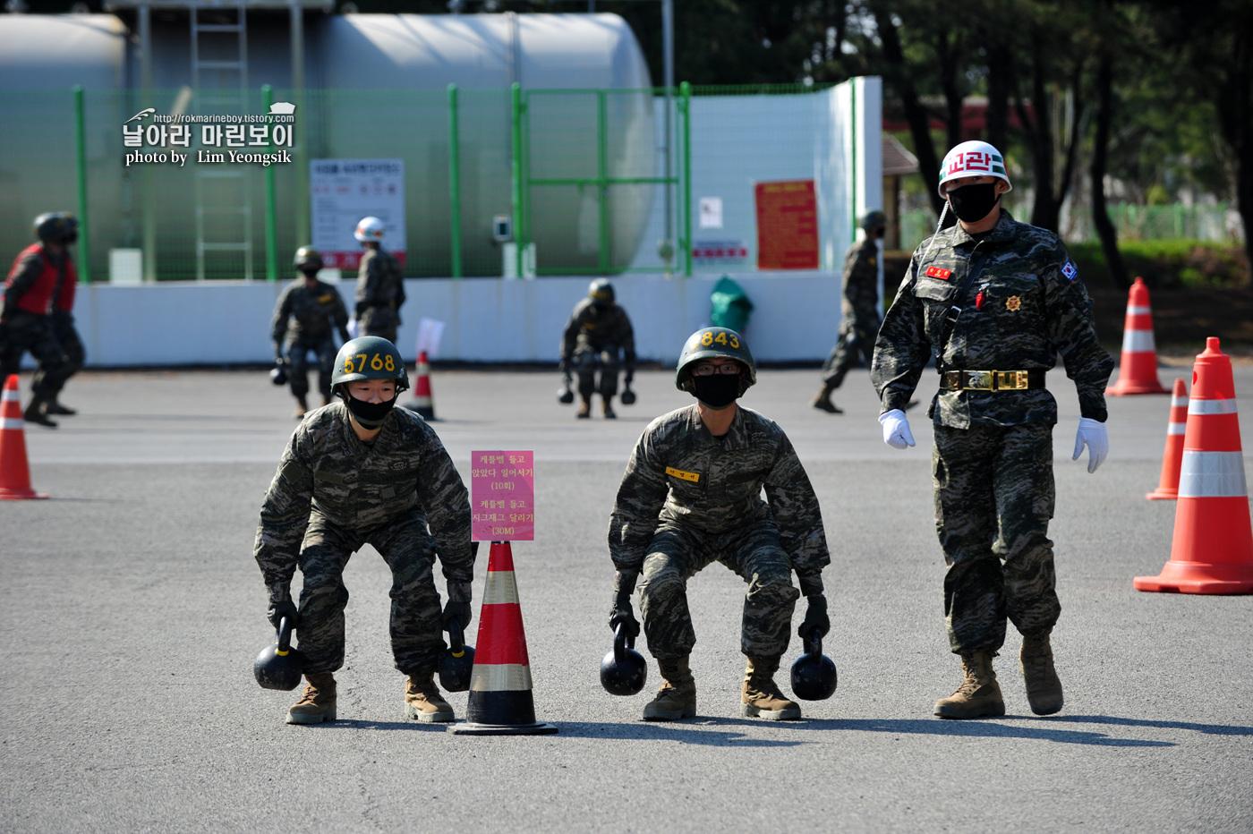 해병대 신병 1256기 2주차 5교육대 전투체력 7_0423.jpg