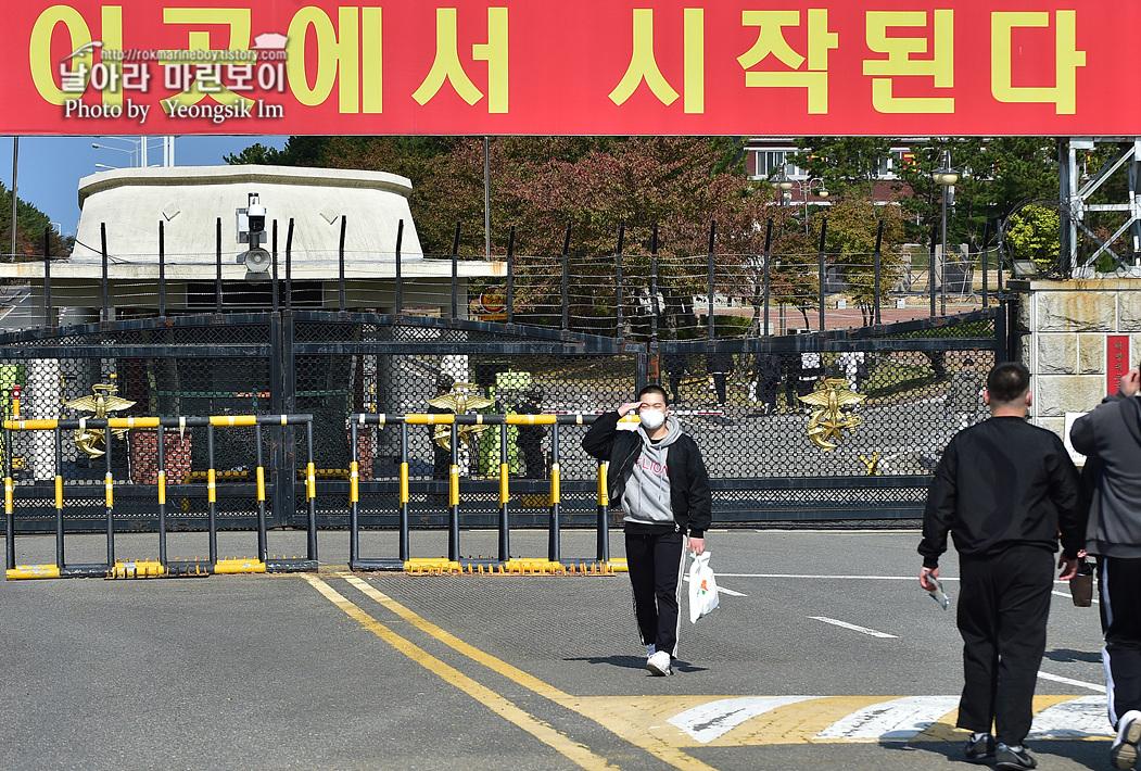 해병대 신병 1263기 입영행사 사진 임영식_8700.jpg