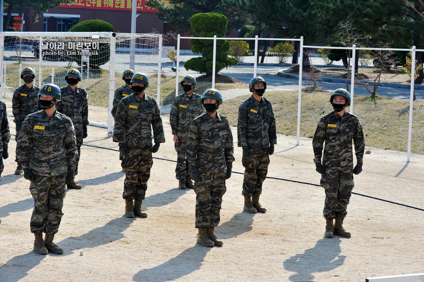 해병대 신병 1256기 2주차 5교육대 군사기초훈련 9_0500.jpg