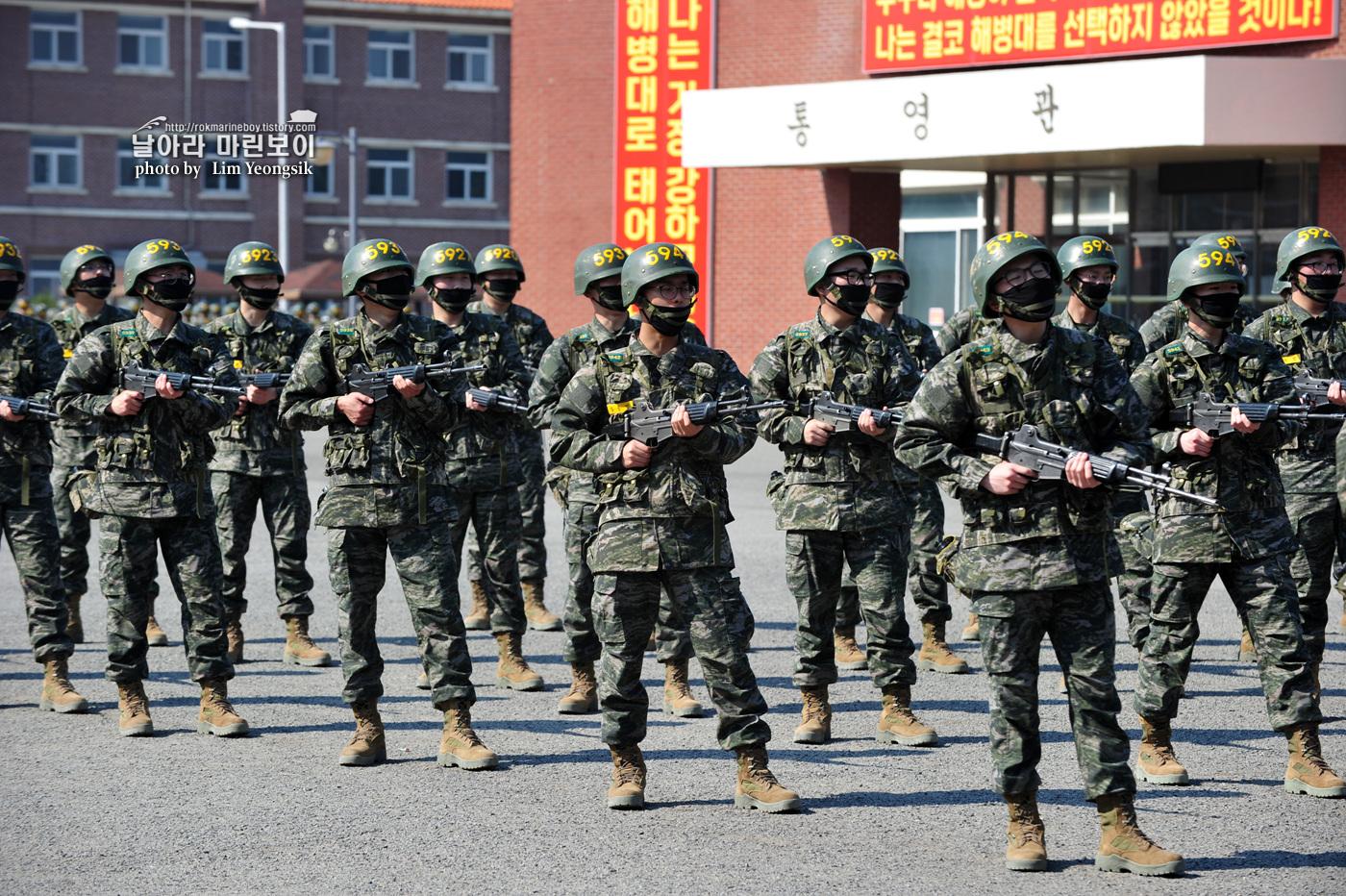 해병대 신병 1256기 2주차 5교육대 군사기초훈련 9_0784.jpg