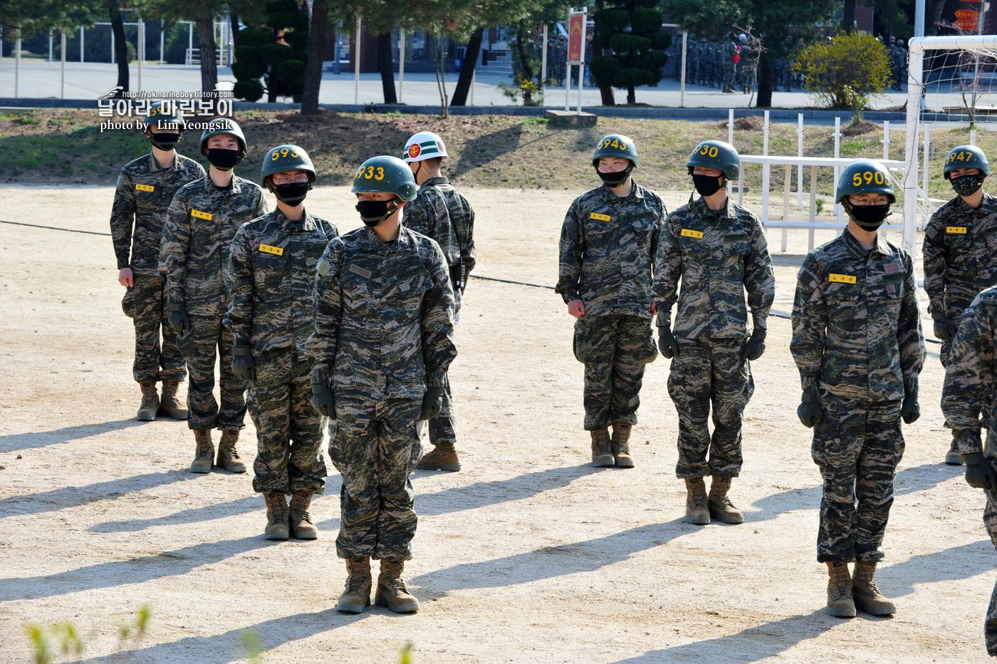해병대 신병 1256기 2주차 5교육대 군사기초훈련 9_0503.jpg