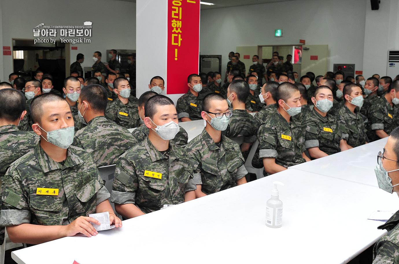 해병대 신병 1258기 3교육대 3주차_5800.jpg