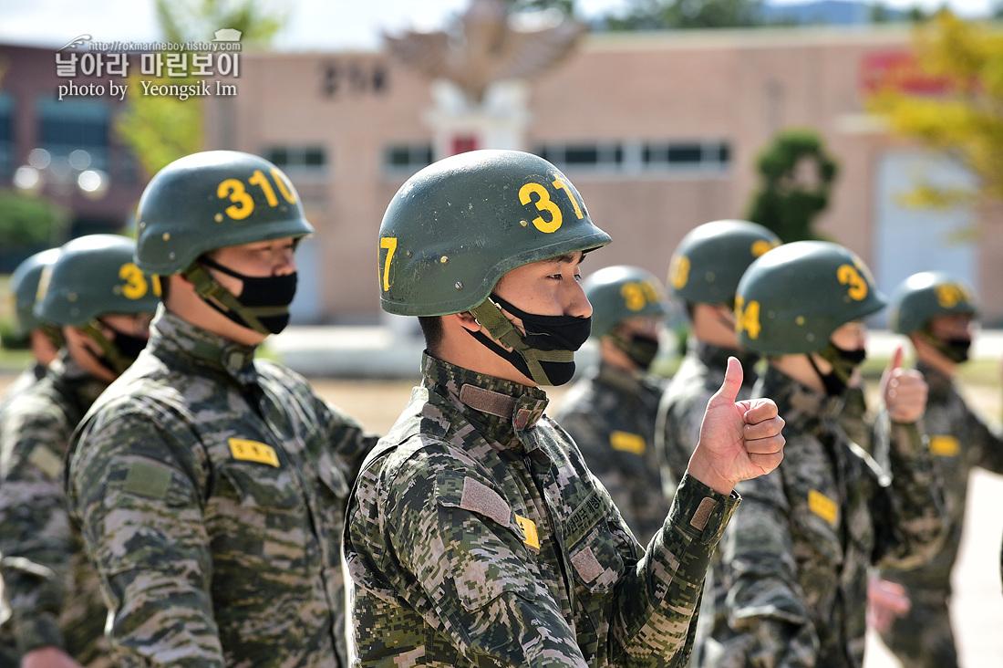 해병대 신병 1262기 3교육대 3주차 공중돌격훈련 1_3005.jpg