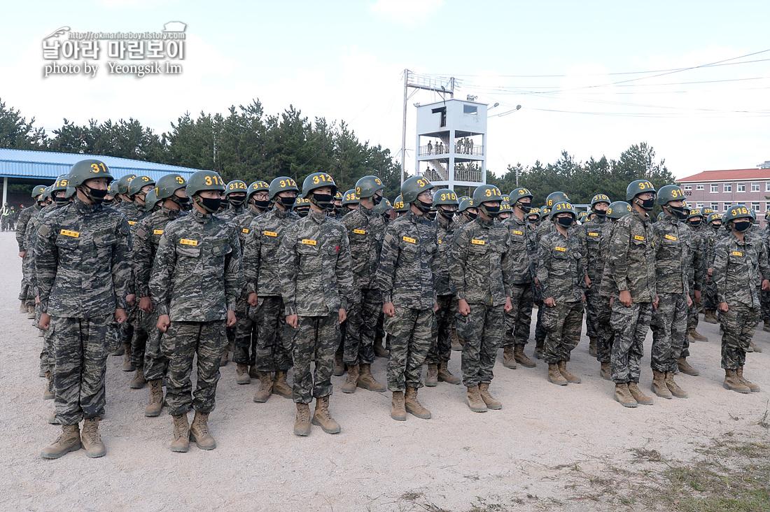 해병대 신병 1262기 3교육대 3주차 공중돌격훈련 1_6478.jpg