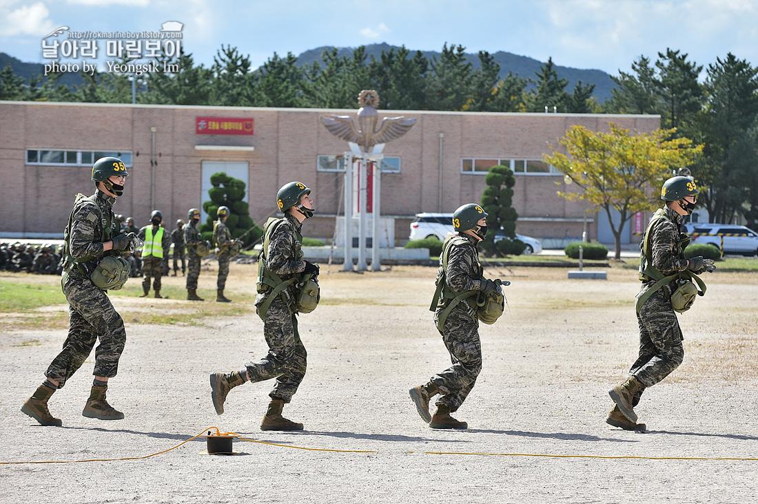 해병대 신병 1262기 3교육대 3주차 공중돌격훈련 5_3072.jpg