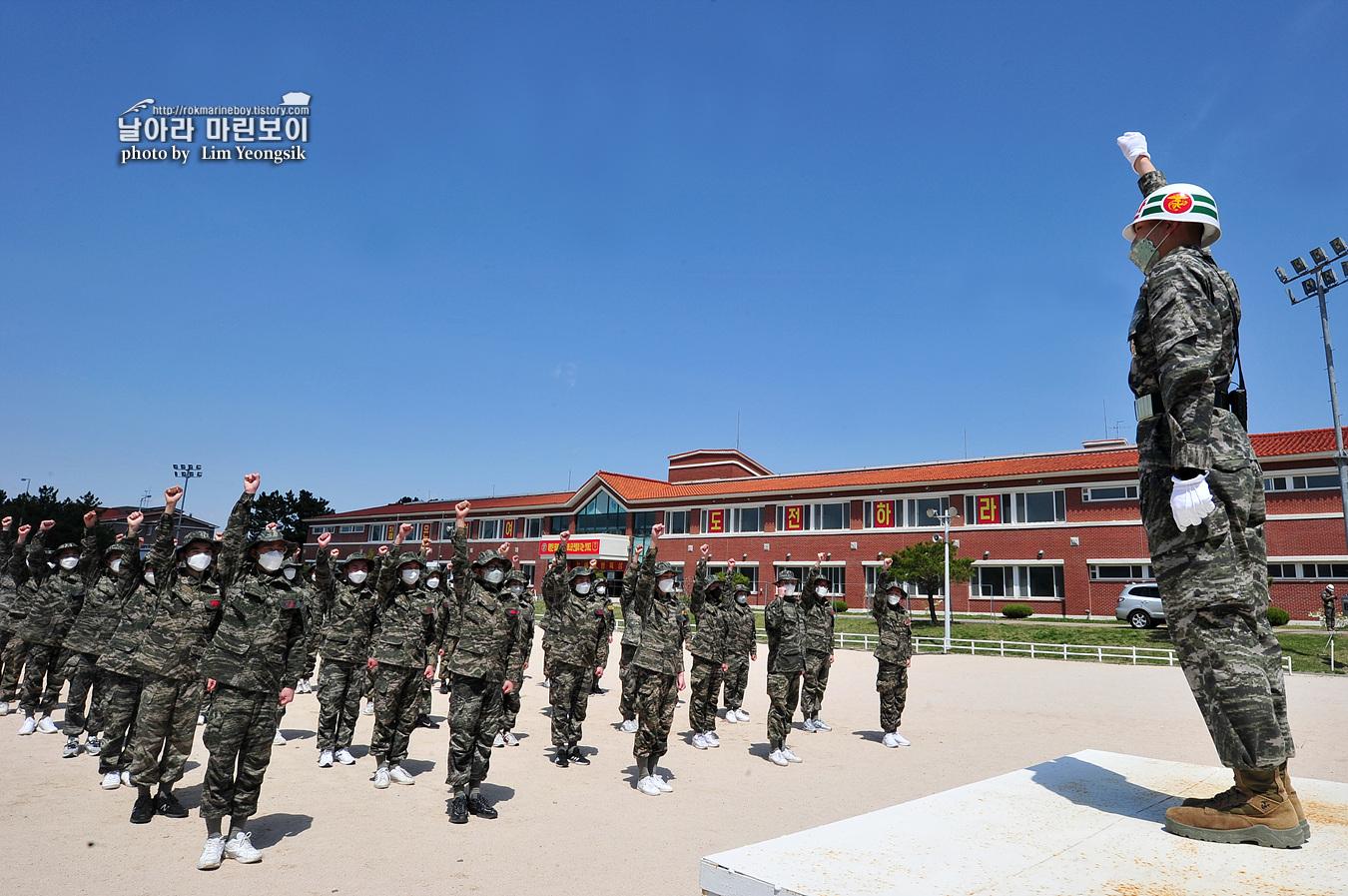 해병대 신병 1257기 1주차  2교육대_7081.jpg