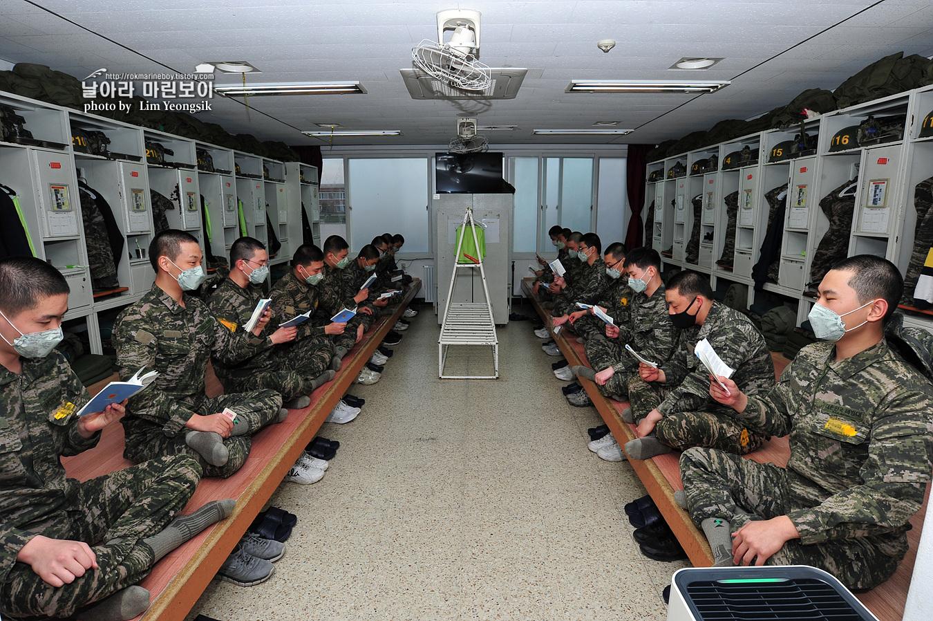 해병대 신병 1257기 1주차  2교육대_8056.jpg